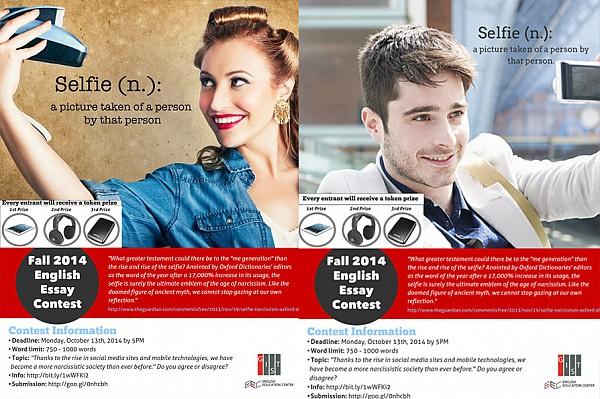 Essay Contest Flyer.jpg