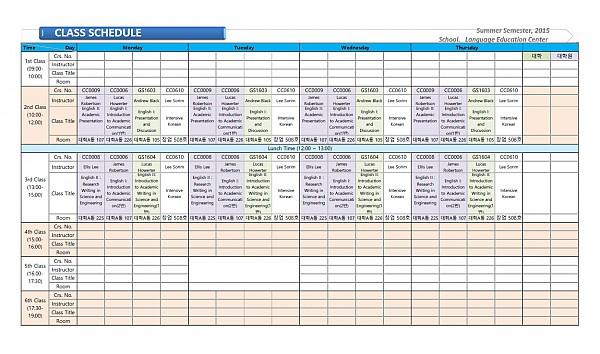 Schedule for summer semester, 2015.jpg