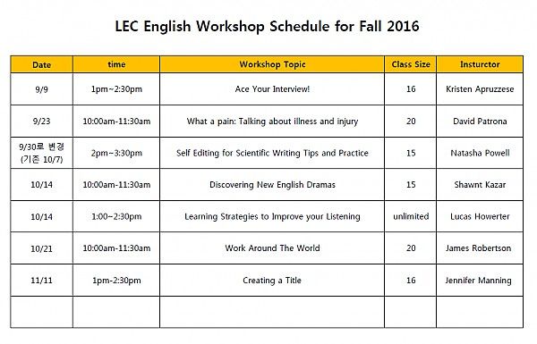 English Workshop Schedule for Fall 2016_edited.png