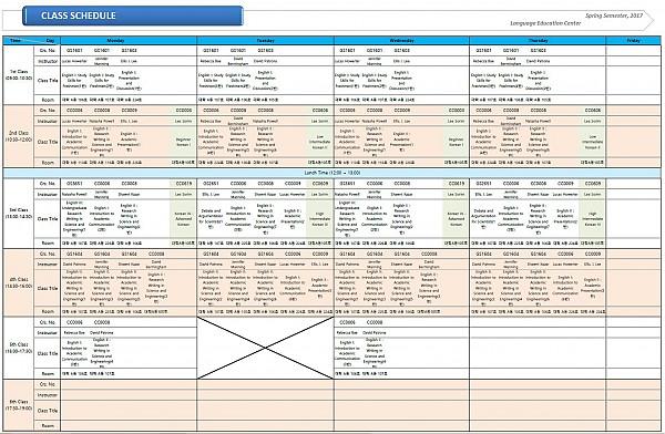 spring semester schedule_2017.JPG