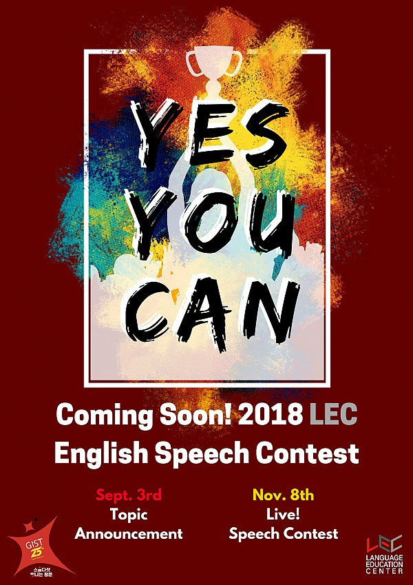 speech conetest teaser poster2.jpg.jpg