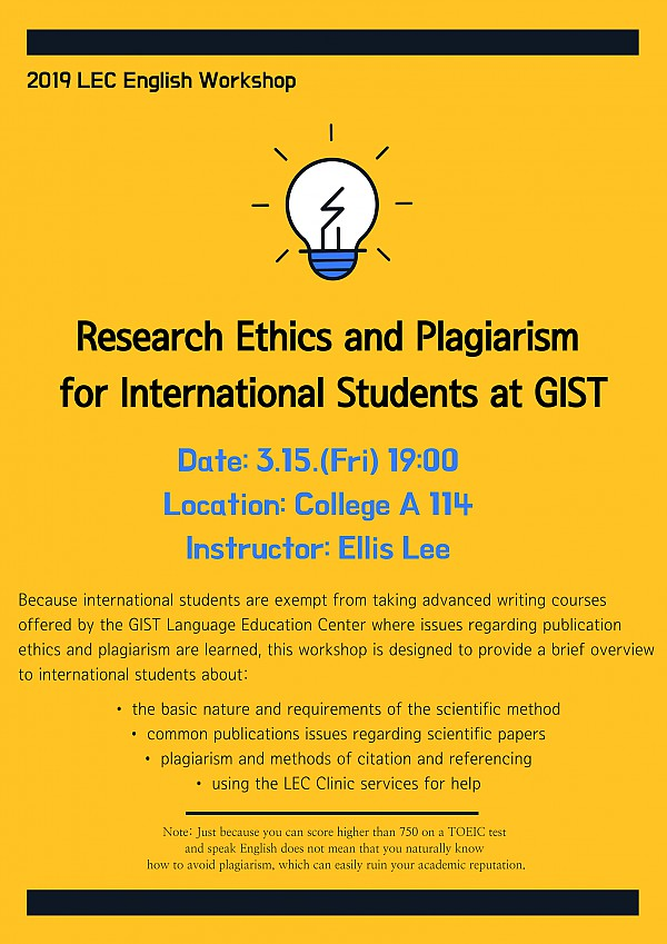 Research Ethics and Plagiarism_3.15..jpg