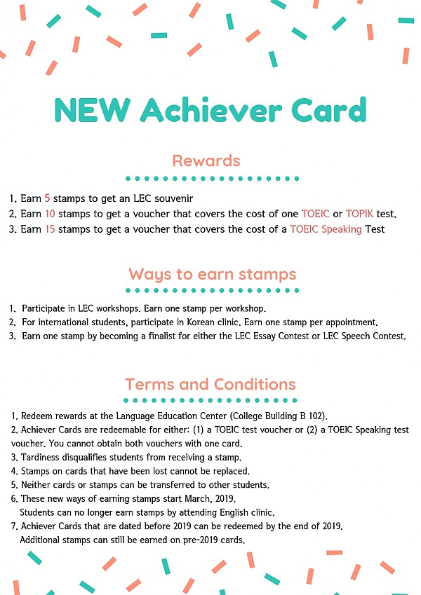 NEW Achiever Card Poster_2019.jpg