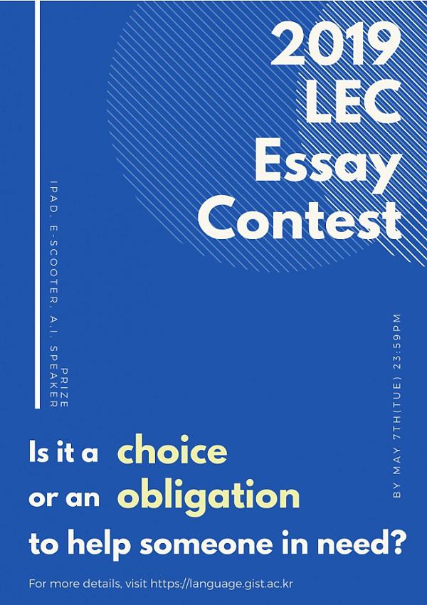 2019 LEC Essay Contest.PNG